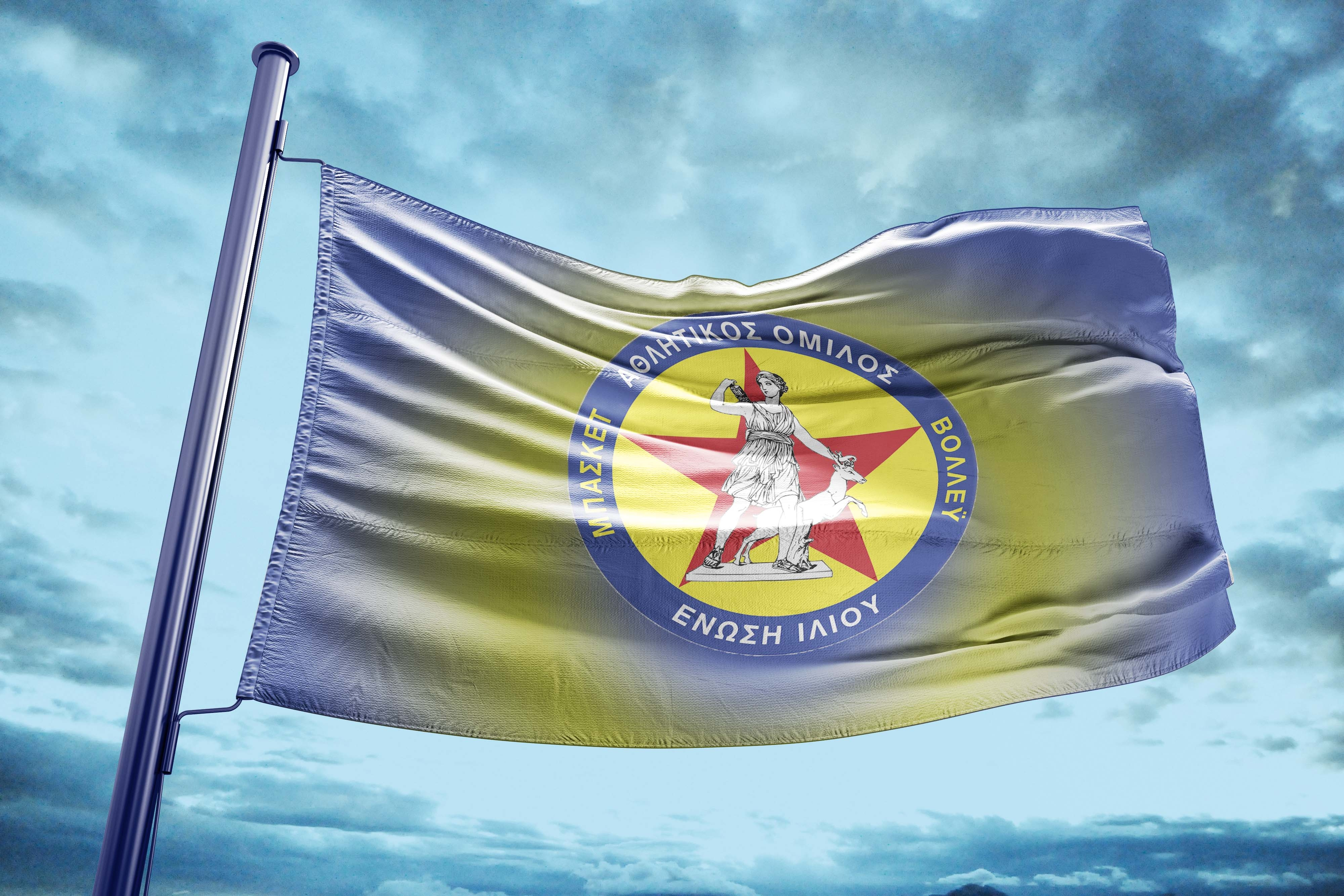 IΚύπελλο ΕΣΚΑ Ανδρών: ΑΣ Παπάγου - Ένωση Ιλίου 71-57