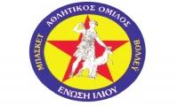 Νεάνιδες (Β΄ΕΣΚΑ): Ένωση Ιλίου - Περιστέρι 62-31