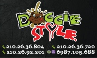 Ένωση Ιλίου και Doggie Style μαζί και φέτος!
