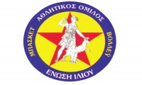 A.O. Ένωση Ιλίου: Ανακοίνωση 2ης Γενικής Συνέλευσης