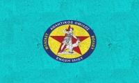 Υπενθύμιση για άμεση ανανέωση και έκδοση κάρτας εισόδου του Δήμου Ιλίου